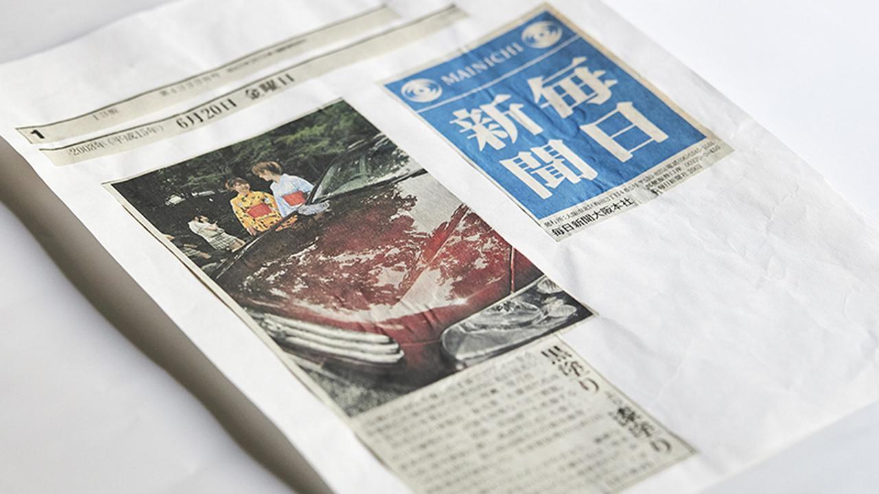 画像: (当時の新聞の切り抜き。すべて大切に保管されていた)