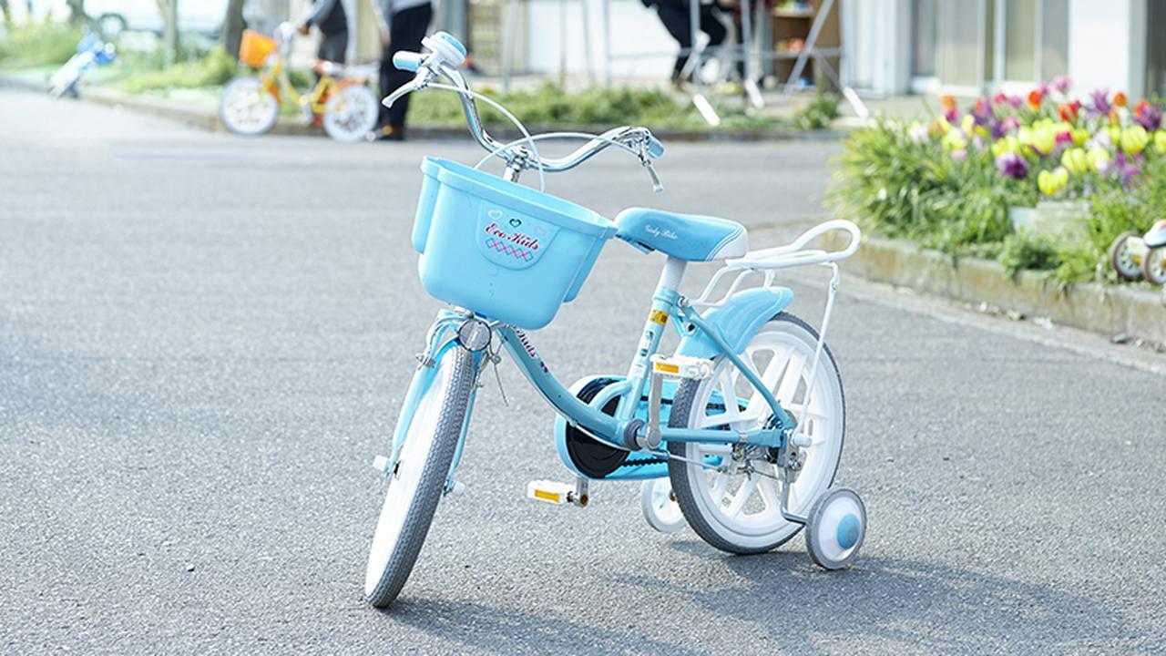 画像1: 自転車は子どもたちの行動範囲を広げ、自信をつけてくれる