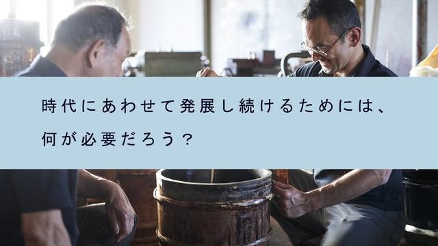 画像: 時代にあわせて発展し続けるためには、何が必要だろう?-京都市産業技術研究所 www.youtube.com