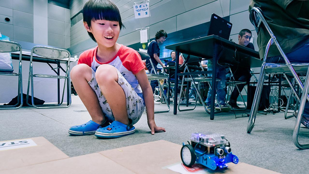 画像: ロボフェスでは小学生向けのロボット講座も開かれた