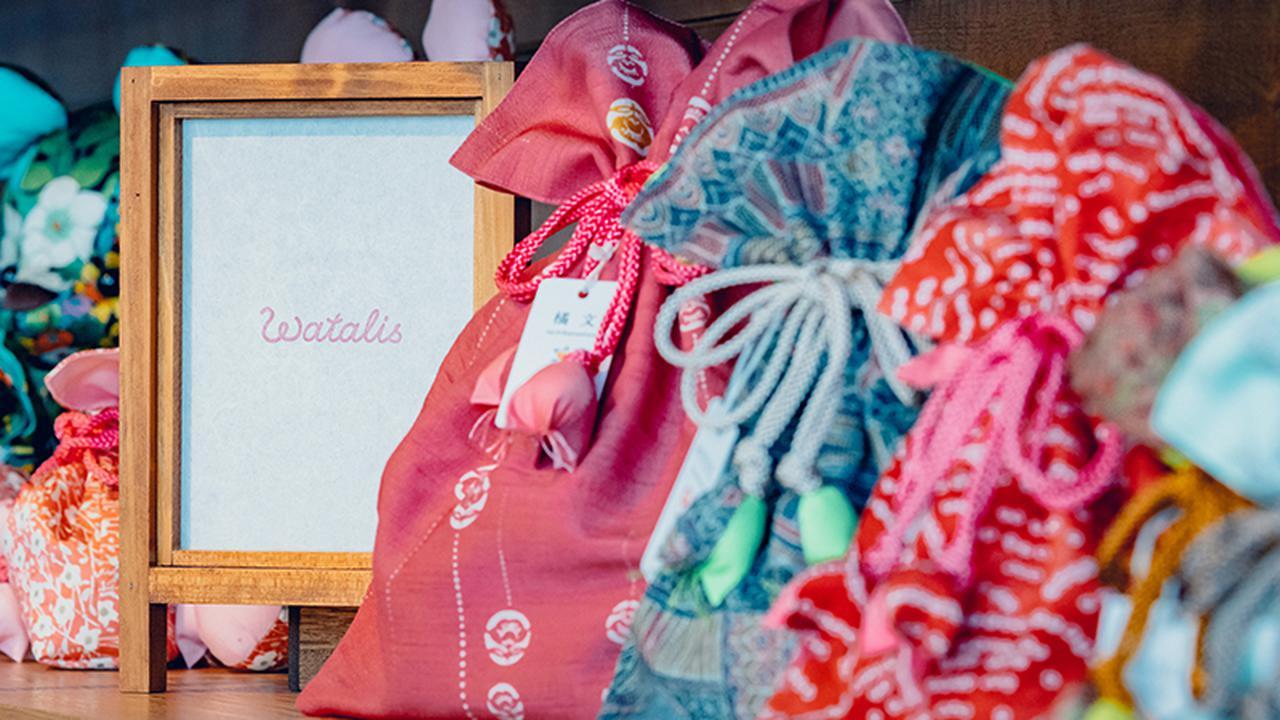 画像: FUGUROは着物地で作る巾着袋