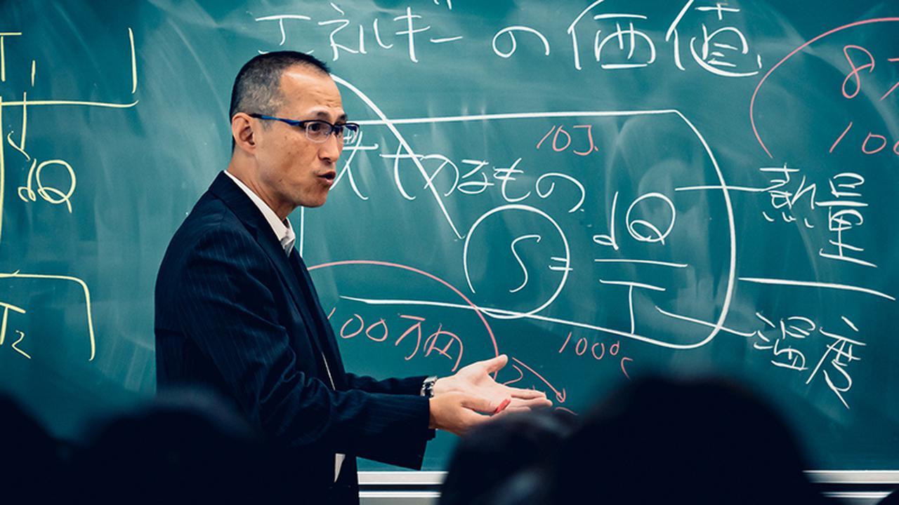 画像: 講義で熱力学を語る野村さん