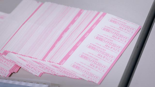 画像: 東洋化学のハイドロコロイド絆創膏