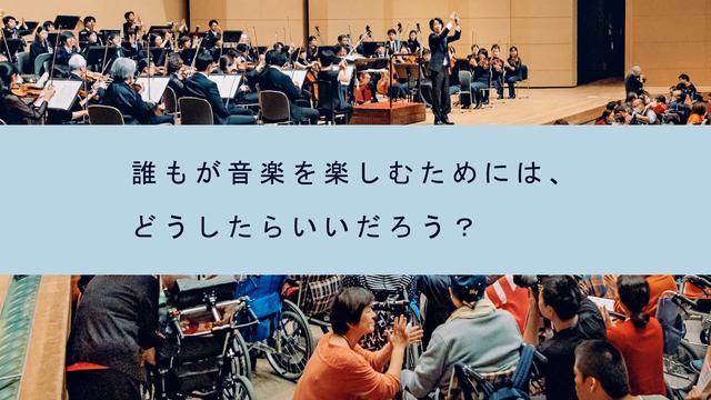 画像: 2019年11月の「夢いっぱいの特等席」 www.youtube.com