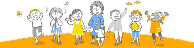 画像: 「アイメイト子どもサイト」のイラスト