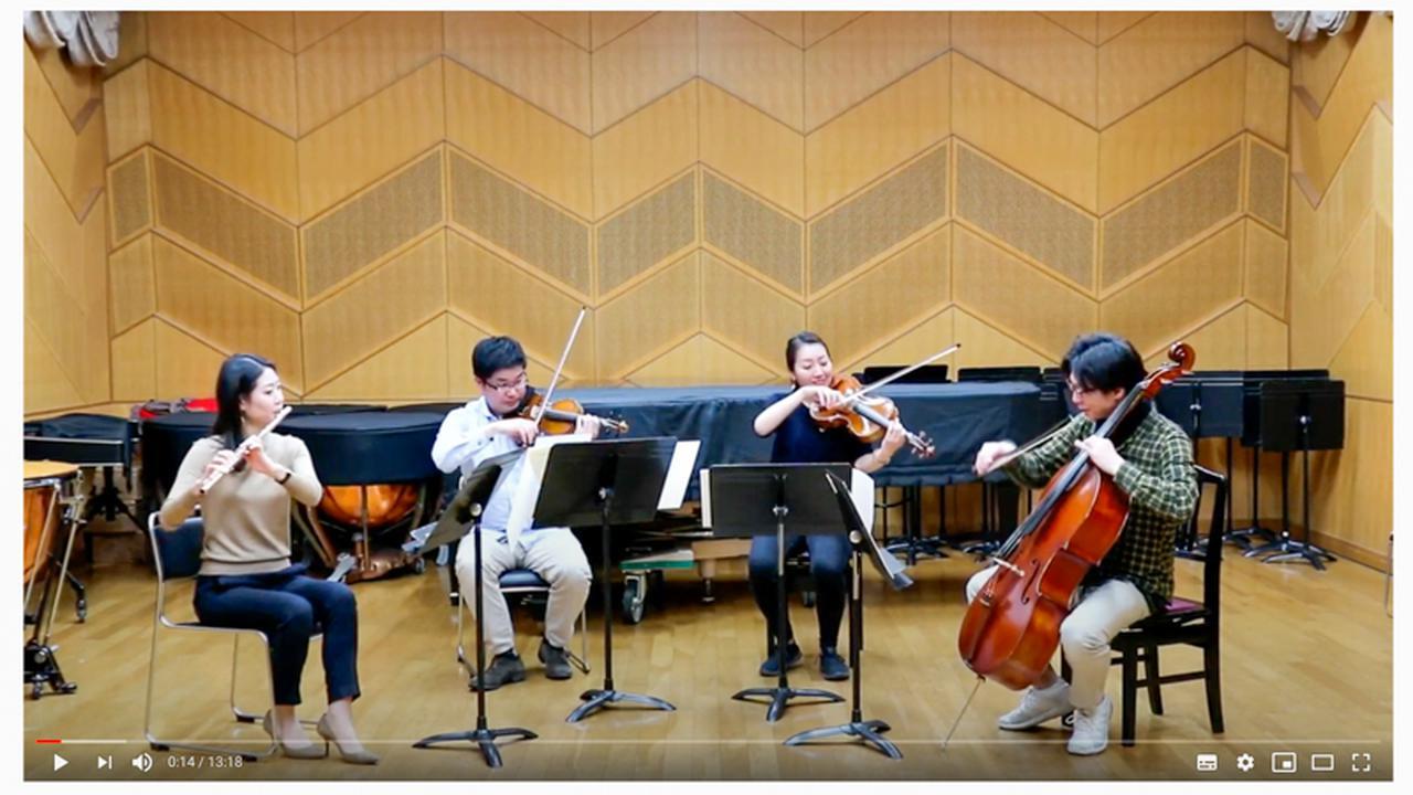 画像: YouTubeに公開したフルート四重奏の演奏