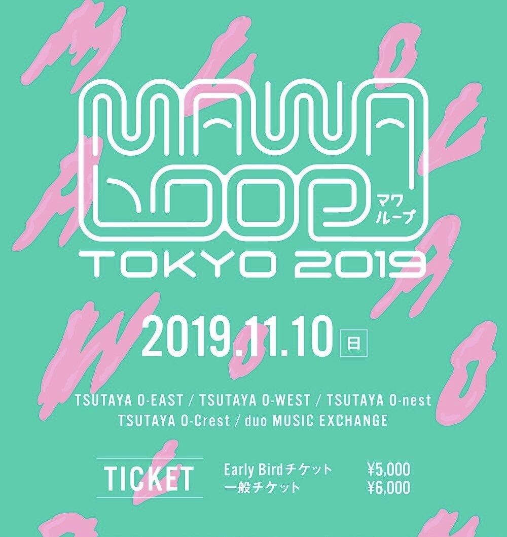 画像: MAWA LOOP (@mawa_loop) | Twitter