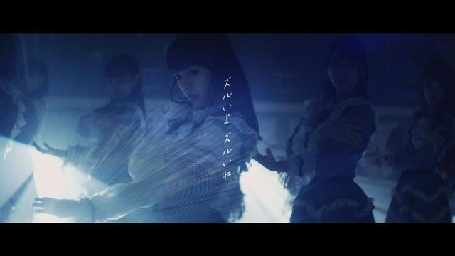 画像: =LOVE(イコールラブ) /「ズルいよ ズルいね」【MV full】 www.youtube.com