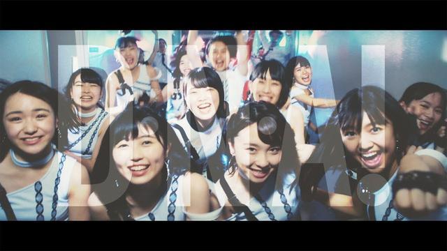 画像: BEYOOOOONDS『ニッポンノD・N・A!』(BEYOOOOONDS [The Japanese D・N・A!])(Promotion Edit) www.youtube.com