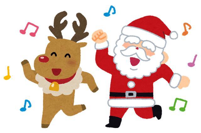 画像: 今回はクリスマスソング特集!