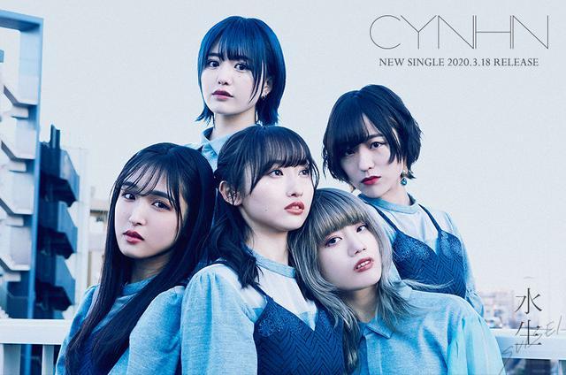 画像: CYNHN(スウィーニー) / I BLUE