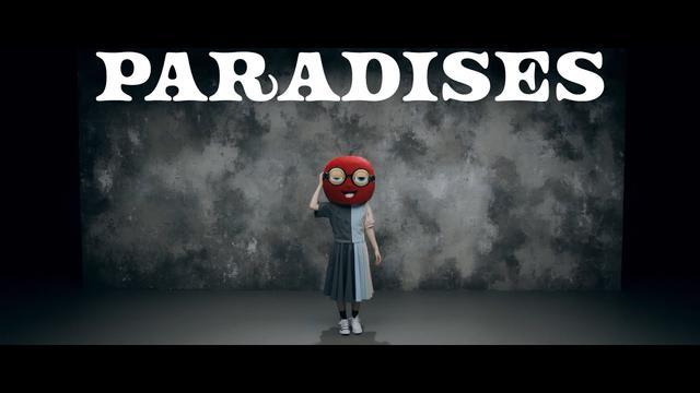 画像: PARADISES「GOOD NIGHT」 Music Video www.youtube.com