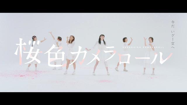 画像: 真っ白なキャンバス / 桜色カメラロール [OFFICIAL MUSIC VIDEO] youtu.be