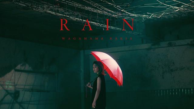 画像: 我儘ラキア - rain | official music video www.youtube.com