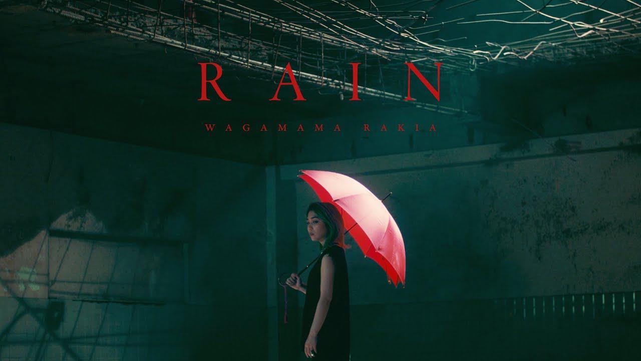 画像: 我儘ラキア - rain | official music video www.youtube.com