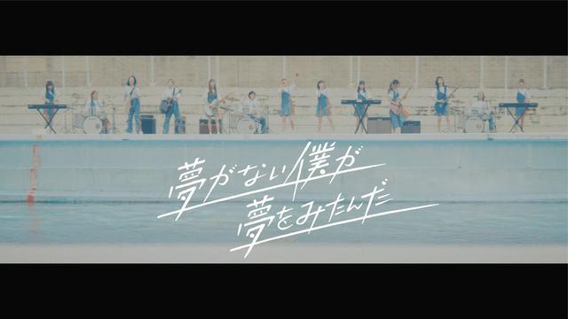 画像: ザ・コインロッカーズ / 夢がない僕が夢をみたんだ Music Video www.youtube.com