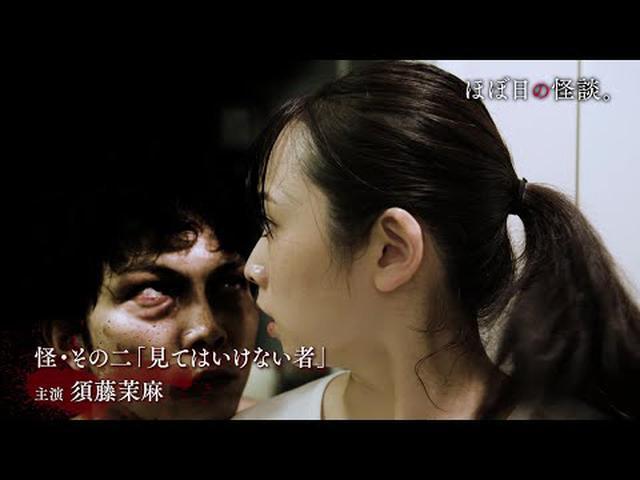 画像: 新旧ハロプロメンバー集結!「ほぼ日の怪談。」予告編 www.youtube.com