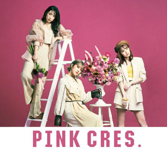 画像: PINK CRES. official website