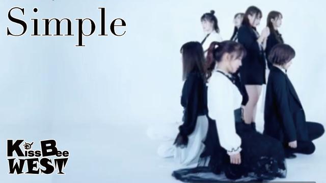 画像: 【公式MV】Simple / KissBeeWEST www.youtube.com