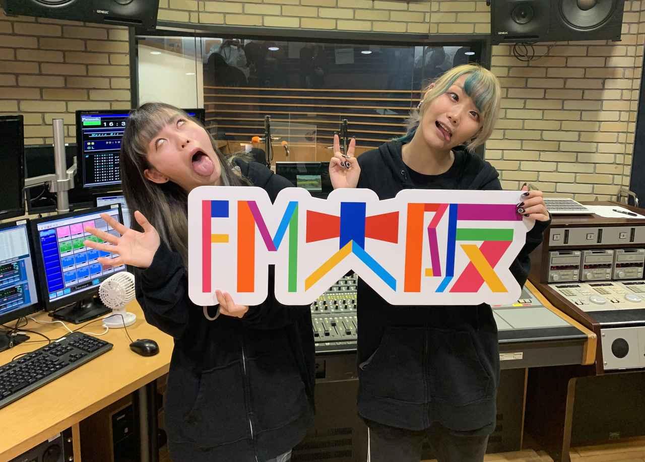 画像: にっぽんワチャチャ登場!!