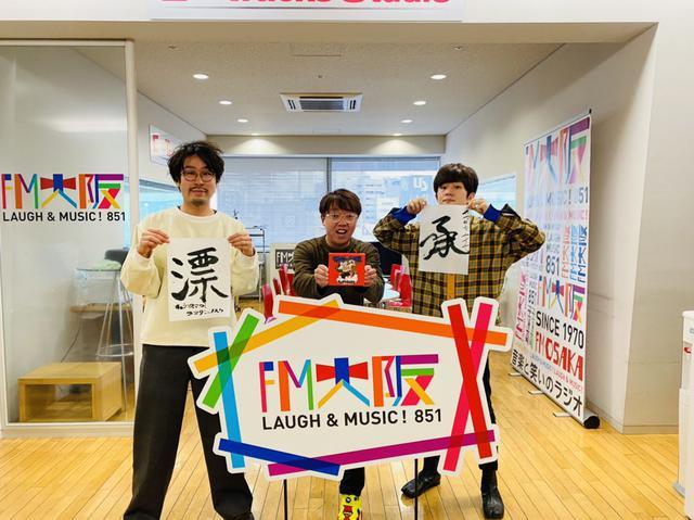 画像: 1月20日の「J3 Wednesday ~Midnight Master Key」は…