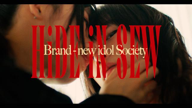 画像: HiDE iN SEW / BiS 新生アイドル研究会 [OFFiCiAL ViDEO] youtu.be