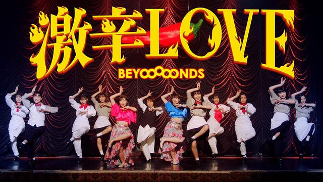 画像: BEYOOOOONDS『激辛LOVE』(BEYOOOOONDS[The Hottest Love])(Promotion Edit) youtu.be