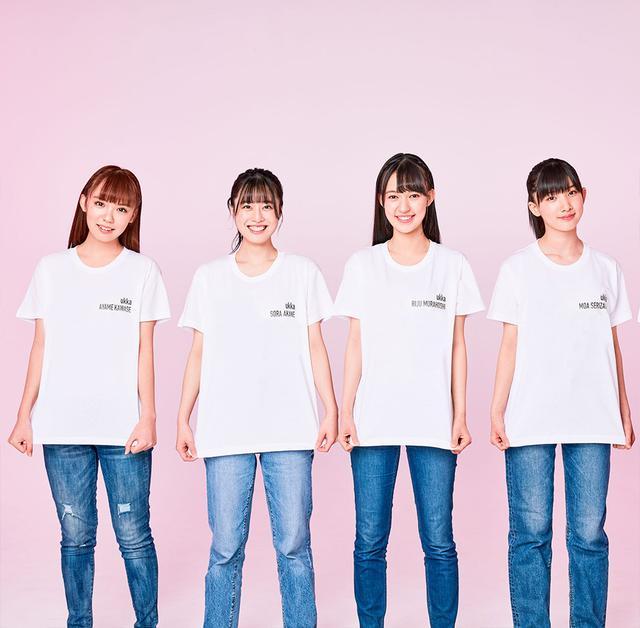 画像: ukka オフィシャルサイト