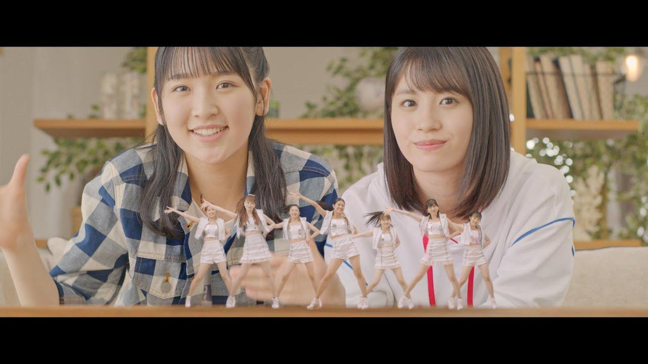 画像: つばきファクトリー『断捨ISM』(Camellia Factory [Dansha-ISM])(Promotion Edit) youtu.be