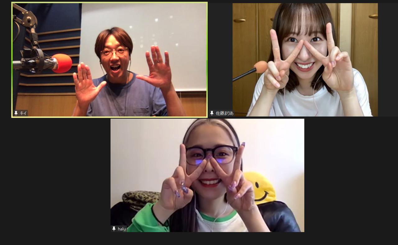 画像: 5月26日の「J3 Wednesday 〜Midnight Master Key」は…