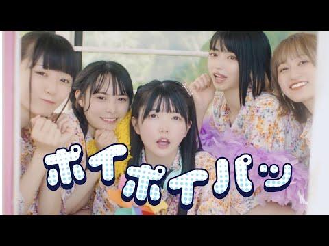 画像: 真っ白なキャンバス / ポイポイパッ (Music Video) youtu.be