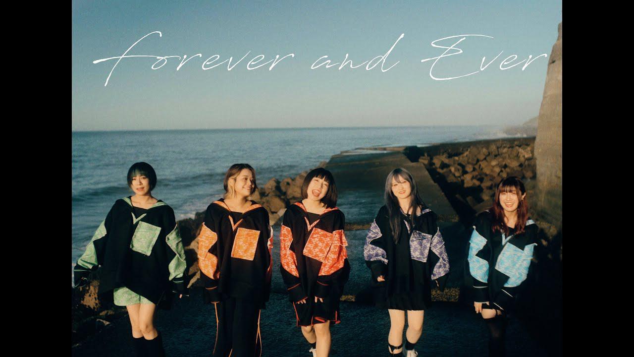 画像: 雨模様のソラリス - Forever and Ever (Music Video) youtu.be