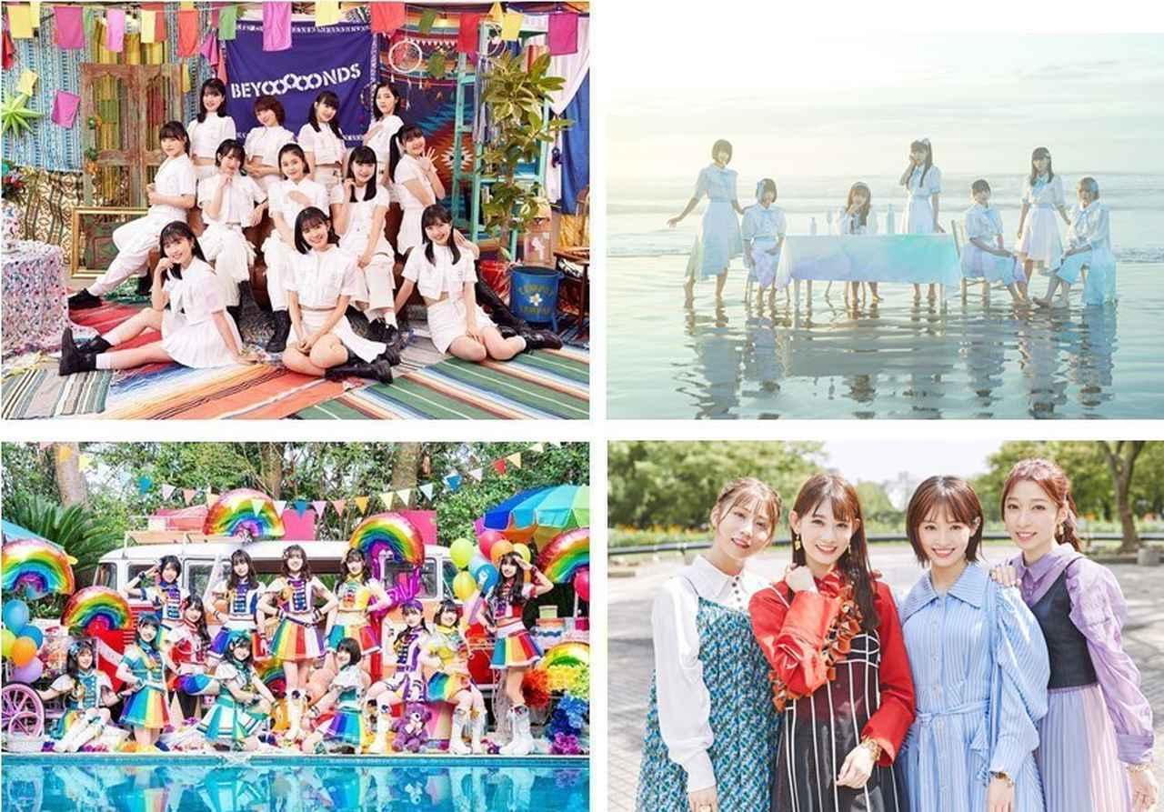 画像: 「J3 Tuesday~Midnight IQ~」初の番組イベント! FM OSAKA ai Night 2021~LIVE QUEST~ 2021年9月27日(月) Zepp Nambaにて開催!! - FM大阪 85.1