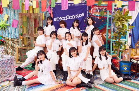 画像: BEYOOOOONDS ハロー!プロジェクト オフィシャルサイト