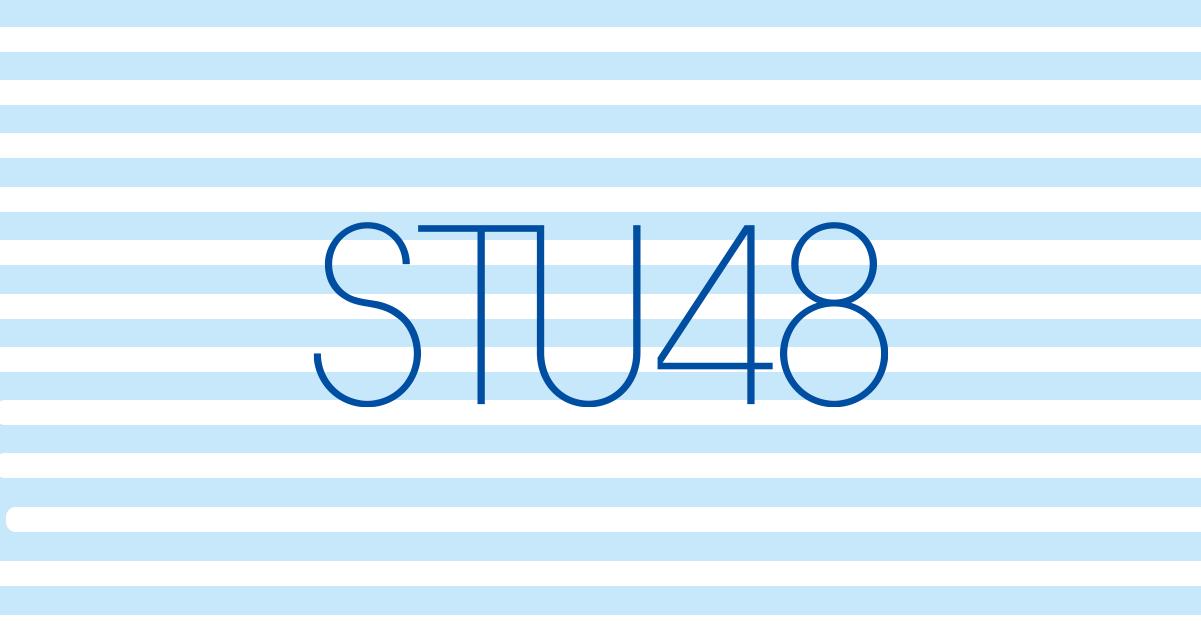 画像: STU48 OFFICIAL WEB SITE STU48 FAN CLUB