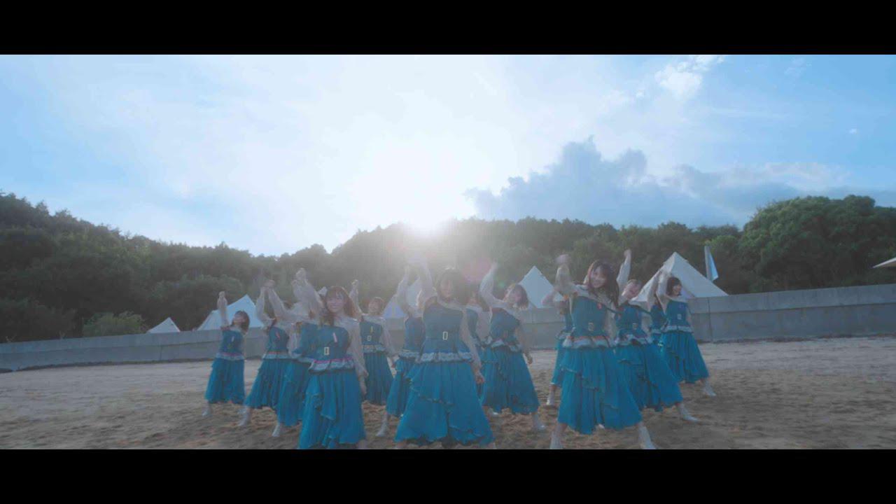 画像: STU48 7th Single 「ヘタレたちよ」MUSIC VIDEO/ STU48【公式】 youtu.be