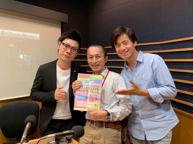 画像: 今週のミライ・リーダーは「障害者ドットコム」川田祐一さん。