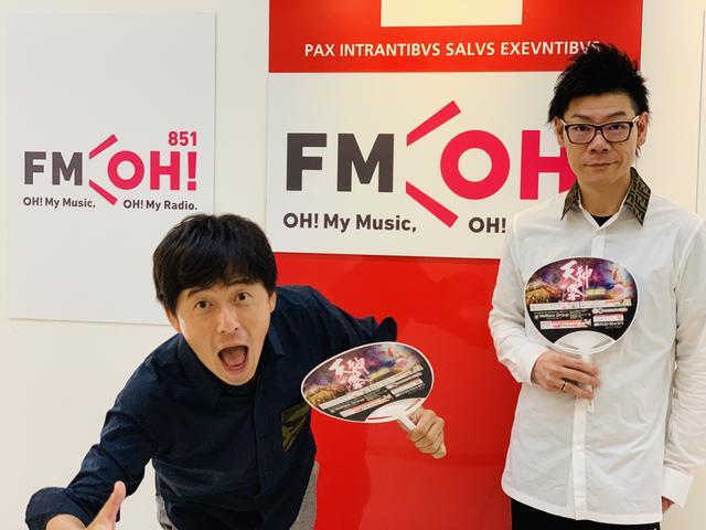 画像: ★引き続き今週もFM OH!入り口前でハジけるUちゃん&谷さん。