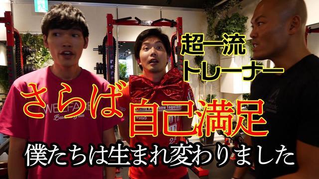 画像: 【夏合宿】トーク力強化のはずが⁉地獄のスパルタトレーニングに脱落者続出!? www.youtube.com