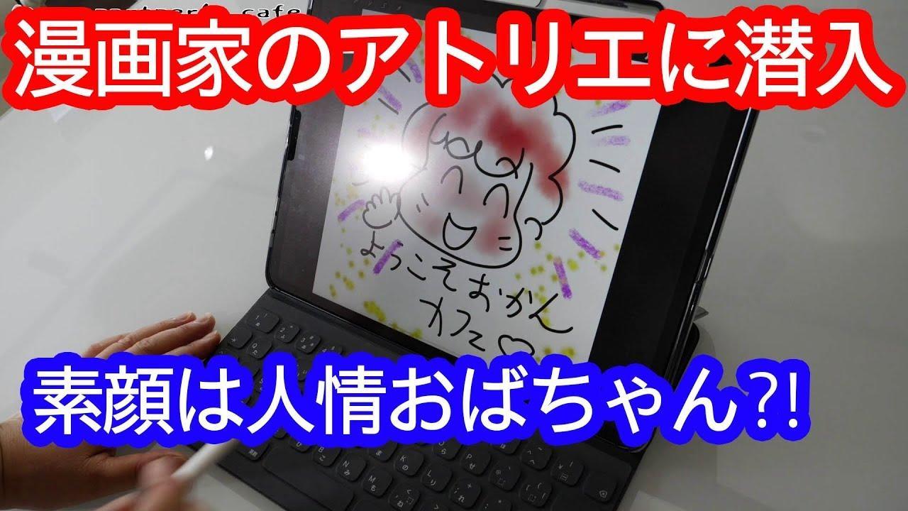 画像: 【必見】漫画家に聞く!似顔絵の極意とは?!〜ゆるゆらりさん〜 www.youtube.com