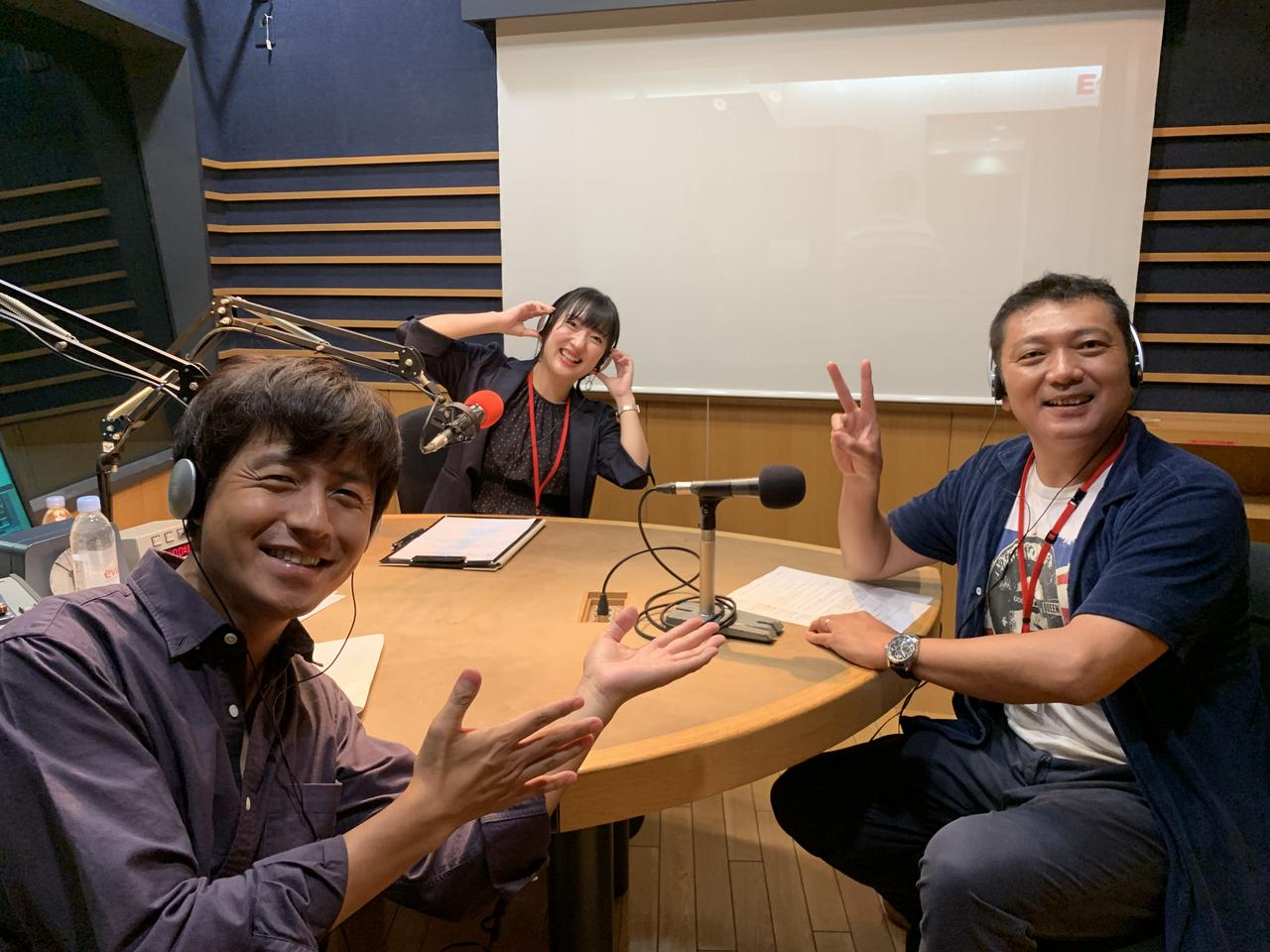 画像: ★聴くとついつい笑顔になる…!?多田さんのお話、どうぞお聴きください!