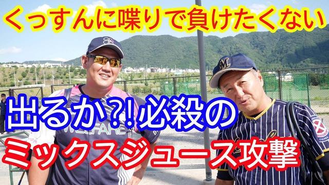 画像: 【くっすんも実践?!】運動生理学から考える運動不足解消法とは?! www.youtube.com