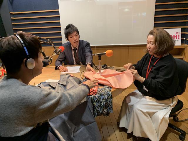画像1: パートナーズ・カフェのゲストは株式会社笑顔音・菊本美和さん。