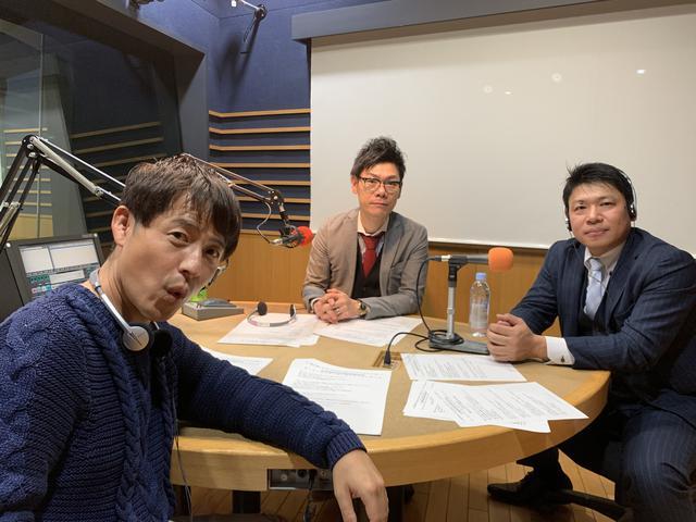 画像: 今週のミライ・リーダーは株式会社ウィズオノウェア 代表取締役・尾上尚史さん。