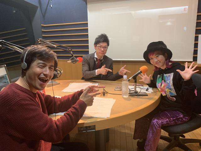 画像1: WELFARE group presents それU.K.!! ミライbridge vol.36の内容は?