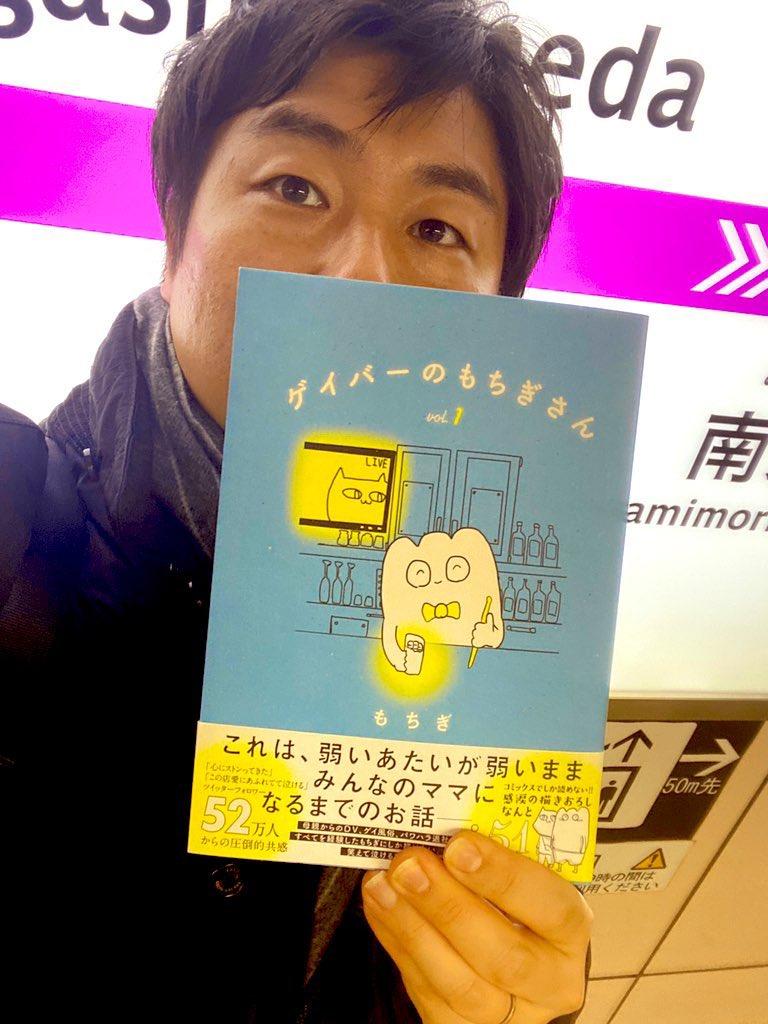 画像: 南和行(大阪弁護士会・松竹芸能) (@minami_kazuyuki) | Twitter