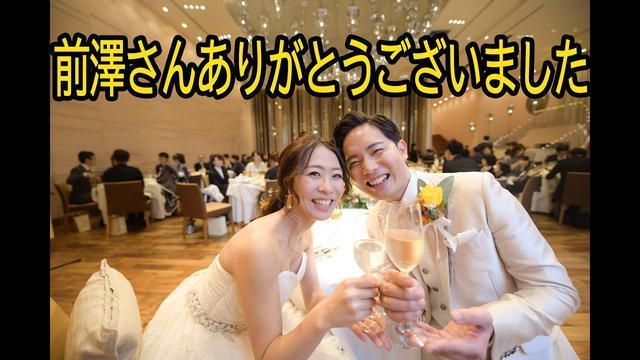 画像: 【100万公約実現】前澤友作さんお年玉ありがとうございました。 youtu.be