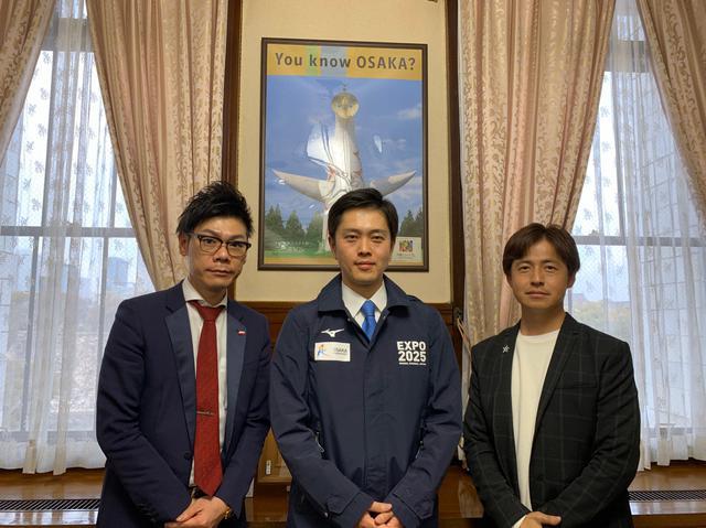 画像: ★「吉村府知事、ありがとうございました!来週も続きます!」Uちゃん&谷さん