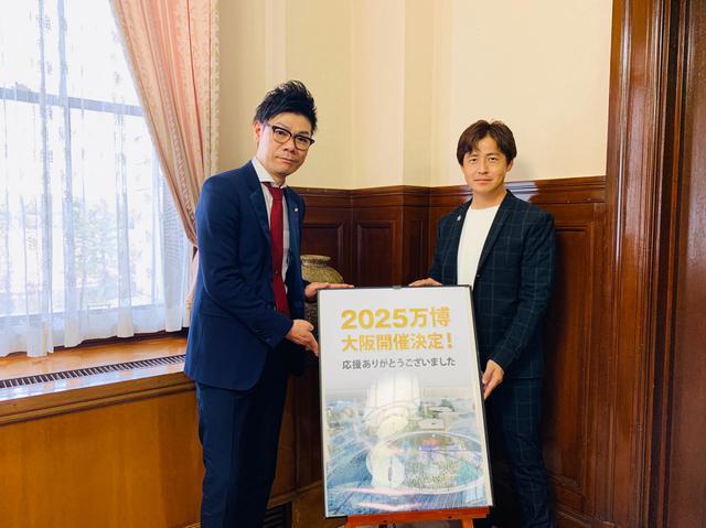 画像: 吉村大阪府知事が登場。今週の「ミライbridge」は大阪府庁でのインタビューをON AIR。