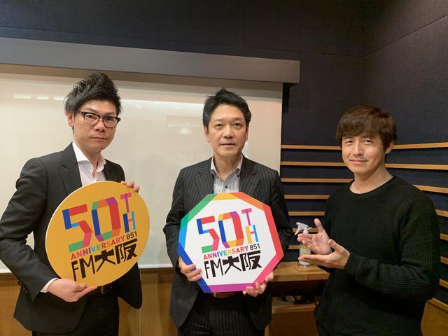 画像: ★「江川さん、ありがとうございました!」Uちゃん&谷さん